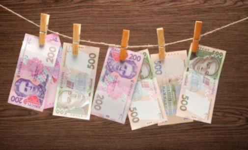 Курс валют на сегодня 9 марта — доллар не изменился, евро не изменился