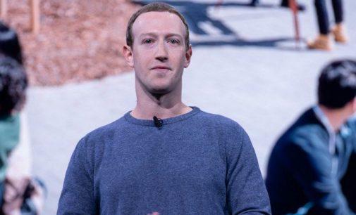 Разозлятся многие: Цукерберг решил радикально изменить Facebook