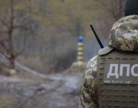 В Украину не пустили путинского политика с медалью за аннексию Крыма