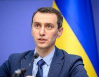Карантин в Киеве: Минздрав экстренно обратилось к украинцам