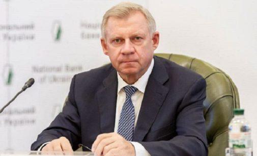 Нацбанк порадовал украинцев прекрасной новостью