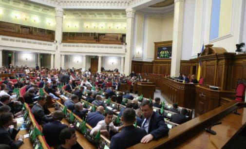 Рада назначила нового генпрокурора — все подробности
