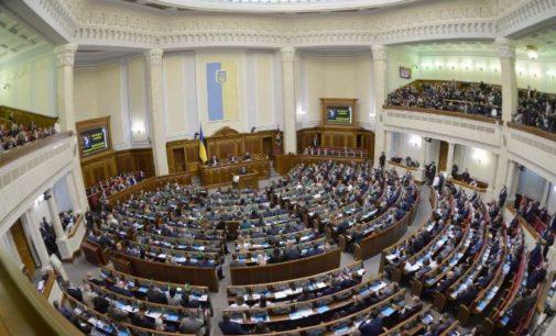 Новый министр экономики — Рада приняла решение