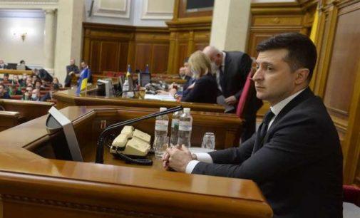 Кабмин предоставит дополнительное полномочие президенту Зеленскому