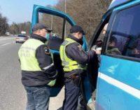 Не более 10 пассажиров: полиция будет проверять весь транспорт во время карантина