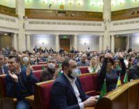 В Раде предположили смерть нардепов из-за коронавируса — шокирующее заявление парламентария