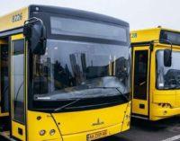 Киев полностью останавливает городской транспорт — мэрия срочно обратилась к киевлянам