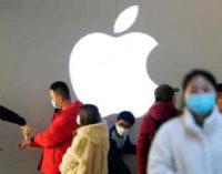 Apple запускает веб-сайт и приложение для скрининга COVID-19