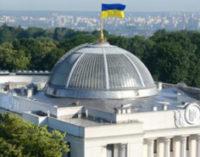 Верховная рада урегулировала порядок дистанционной работы