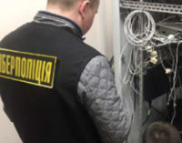 Киберполиция прекратила противоправную деятельность финансовой биржи во Львове