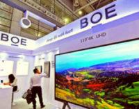 "BOE работает над 27"" дисплеем 4K HDR с технологией Mini-LED"
