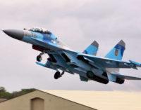 Авиацию Воздушных сил планируют сосредоточить на аэродроме в Мелитополе