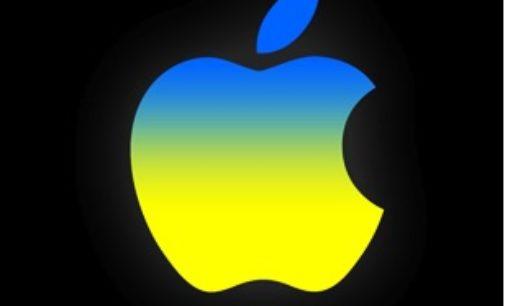 Apple зарегистрировала представительство в Украине