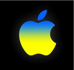 apple-ua