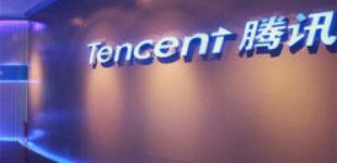 Tencent инвестирует $70 млрд в развитие новой технологической инфраструктуры