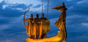 День Києва: мерія оприлюднила програму онлайн-святкування