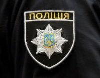 В пятиэтажном жилом доме в Акимовке искали взрывчатку