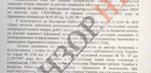 Минобороны заблокировало работу запорожского стратегического предприятия