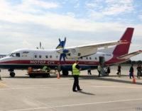 Запорожская авиакомпания «Мотор Сич» приостановила выполнение рейсов до 24 мая