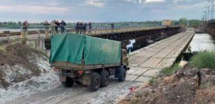 Военные испытали временную переправу, построенную на трассе Кропивницкий — Запорожье