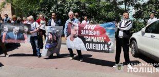 В Бердянске на участников митинга из-за расследования «дела Сармата» составили админпротоколы
