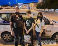 Запорожские полицейские разыскали подростка, который ушел из дома ради свидания с девушкой в Сумской области