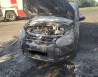 На трассе в Запорожской области во время движения загорелся автомобиль, — ФОТО