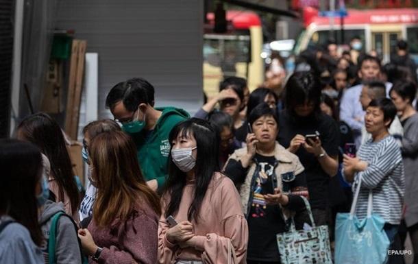 В Токио новый антирекорд по коронавирусу