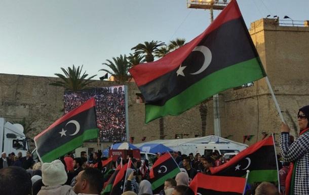 Временное правительство Ливии ушло в отставку