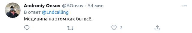 коментарий фб