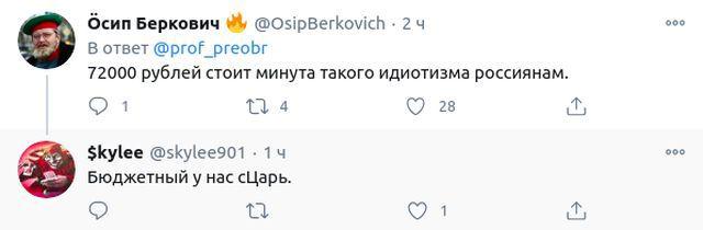 коментарий