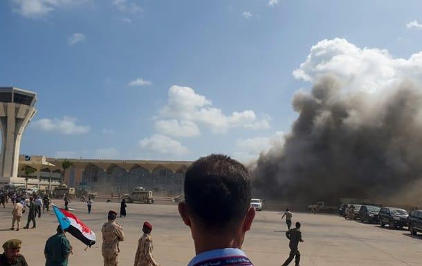 Красный Крест сообщил о гибели сотрудников при взрыве в аэропорту Йемена