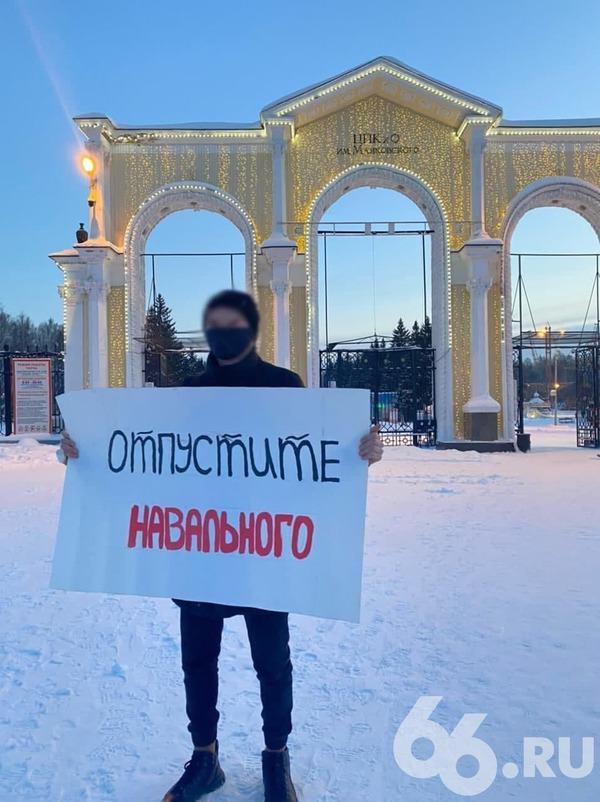 Акции Навальный 23 января