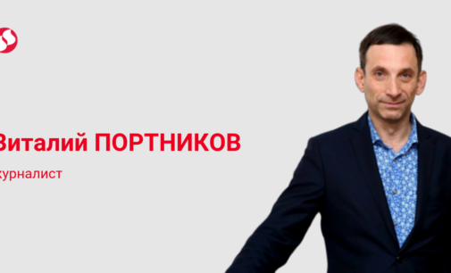 Украина оказалась в руках проходимцев и дилетантов. Что же будет с нами дальше