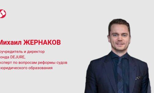 Поддержка Украины Америкой будет зависеть от эффективности судебной реформы