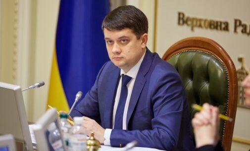 """Разумков о возможной """"стене с Донбассом"""": Вынести на референдум такой вопрос нельзя"""
