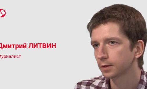 Байден и котлета по-киевски: сдает ли президент США Украину Берлину и Москве?