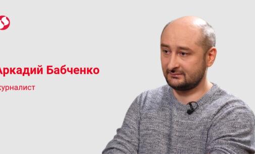 Россию нужно лечить от скреп и повышенной духовности. Мифы опасны всегда