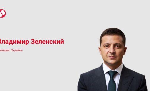 Не нужно зариться на наследие Киевской Руси. Потому что Киевская Русь – это Украина