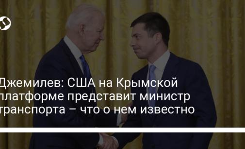 Джемилев: США на Крымской платформе представит министр транспорта – что о нем известно
