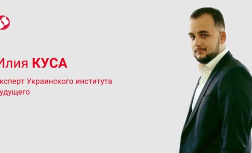 Украине скоро 30, а Концепции внешней политики так и нет. Вместо нее – глубокий кризис