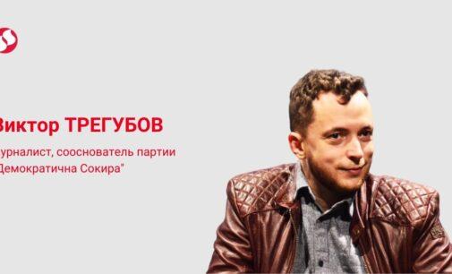 Последние события в Украине слишком странные. Что с этим делать команде Зеленского