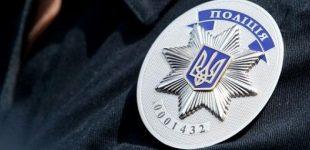 В Запорожской области пропала 45-летняя женщина, — полиция