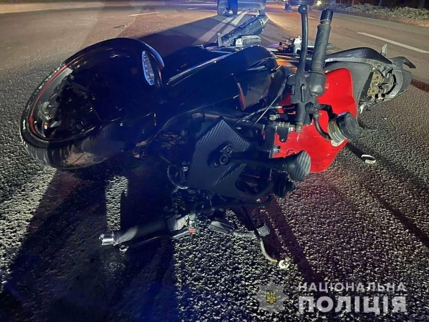 Смертельное ДТП с мотоциклистом в Харькове: полиция открыла уголовное производство, — ФОТО