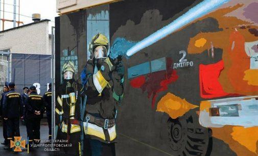 На стене старейшей пожарной части Днепра нарисовали мурал в честь спасателей