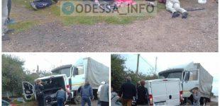 Много пострадавших: в Одесской обрасти произошла серьёзная авария, — ФОТО