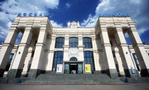 На вокзале «Запорожье-1» откроют филиал коммунального предприятия «Туристический информационный центр»
