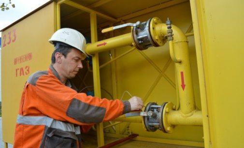 В Запорожской области из-за утечек на трубопроводе отключат газ пяти тысячам потребителей