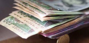 Сразу 10 выплат от государства: кто из пенсионеров имеет право на такие льготы