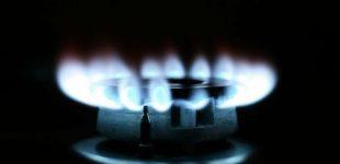 Для украинцев разработали новую схему расчета за поставку газа